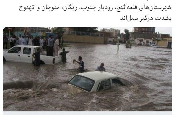 🔸سازمان اورژانس ایران اعلامک … 452912001584968405
