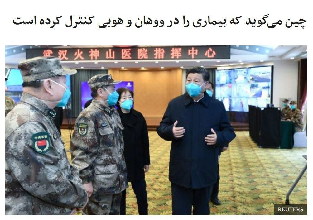 شی جینپینگ، رئیس جمهور چین ام … 466693001583856605