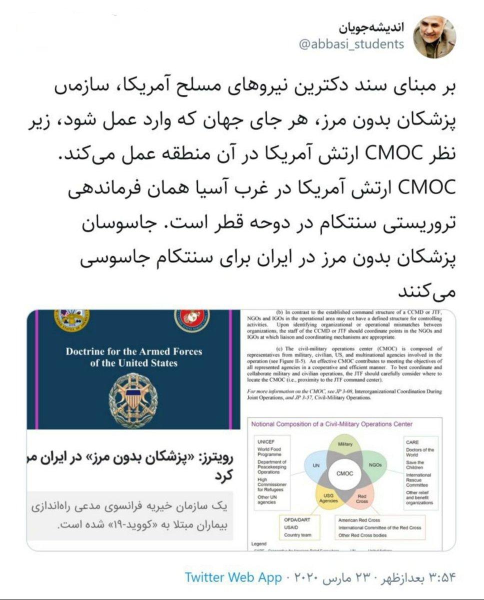 """علیرضا وهابزاده (""""مشاور زیر … 485503001584990606"""