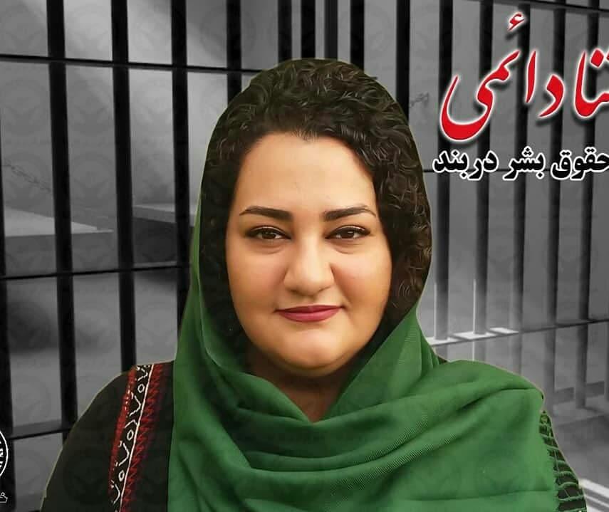 رسانههای ایران گزارش دادهان … 490004001584537606