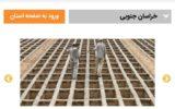 🔻وزارت بهداشت ایران اعلام کرد … 🔻وزارت بهداشت ایران اعلام کرد … 507456001583932204 160x100
