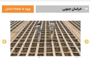 🔻وزارت بهداشت ایران اعلام کرد … 🔻وزارت بهداشت ایران اعلام کرد … 507456001583932204 300x190