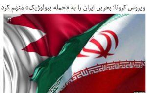 دولت بحرین روز پنجشنبه ۲۲ اسف … دولت بحرین روز پنجشنبه ۲۲ اسف … 565086001584053404 300x190