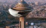 ماسک برج میلاد کاری از حمید اب … ماسک برج میلاد کاری از حمید اب … 565933001583169008 1 160x100