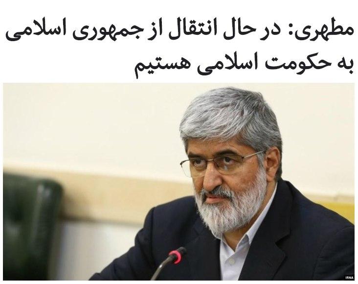 علی مطهری، نماینده مجلس ایرا … 577666001584891004