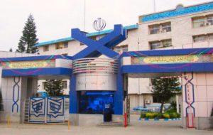 دانشگاه علوم پزشکی مازندران ب … دانشگاه علوم پزشکی مازندران ب … 586597001584343204 300x190