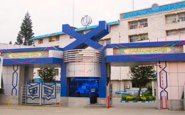 دانشگاه علوم پزشکی مازندران ب … 586597001584343204