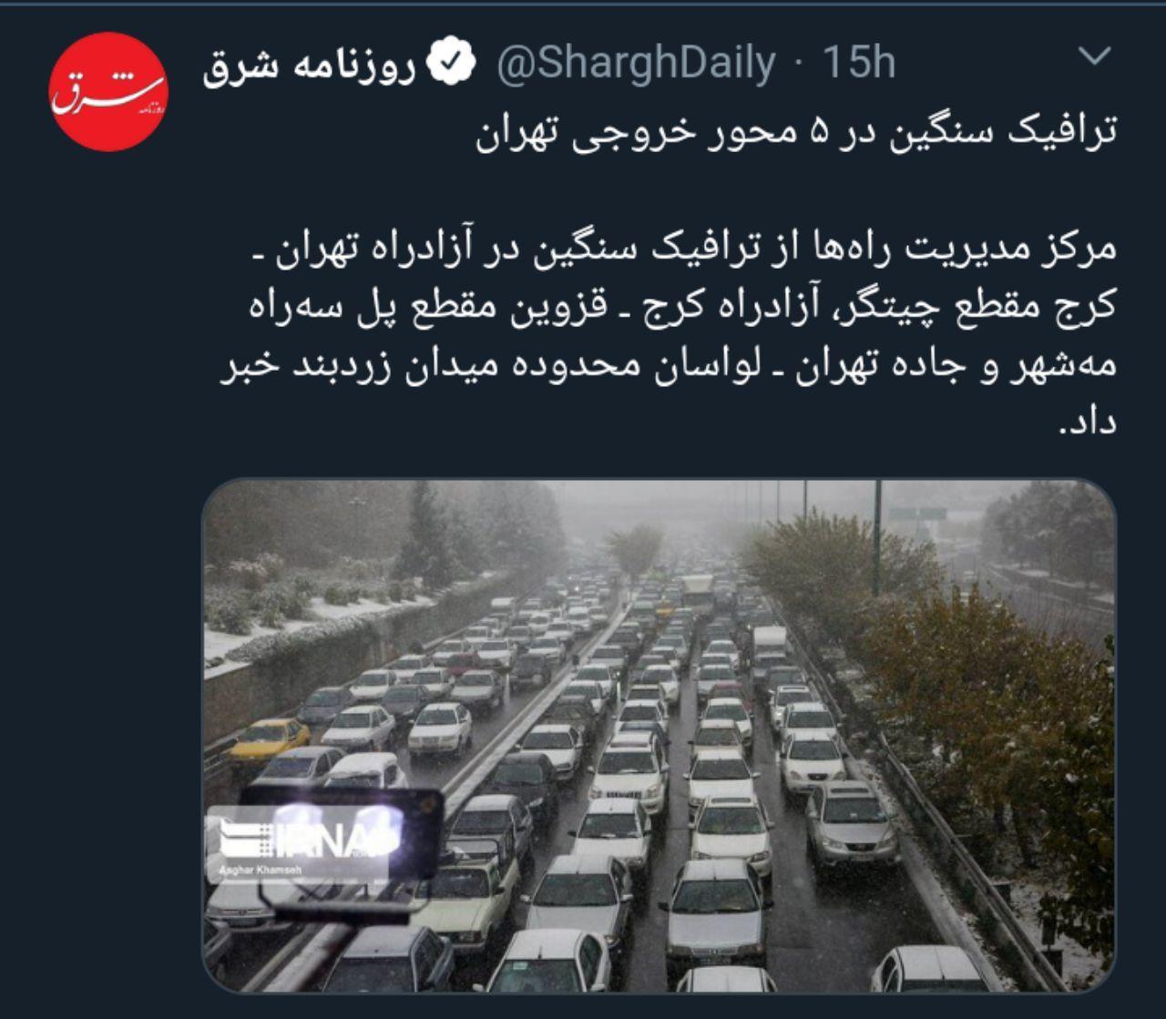 برف سنگین در اتوبان تهران-کرج … 699799001584853804