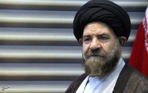 رسانههای ایران گزارش کردهاند … رسانههای ایران گزارش کردهاند … 719584001584338404 300x190