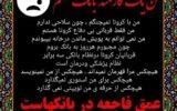 رئیس بانک مرکزی ایران روز پنجش … رئیس بانک مرکزی ایران روز پنجش … 751353001584031804 160x100