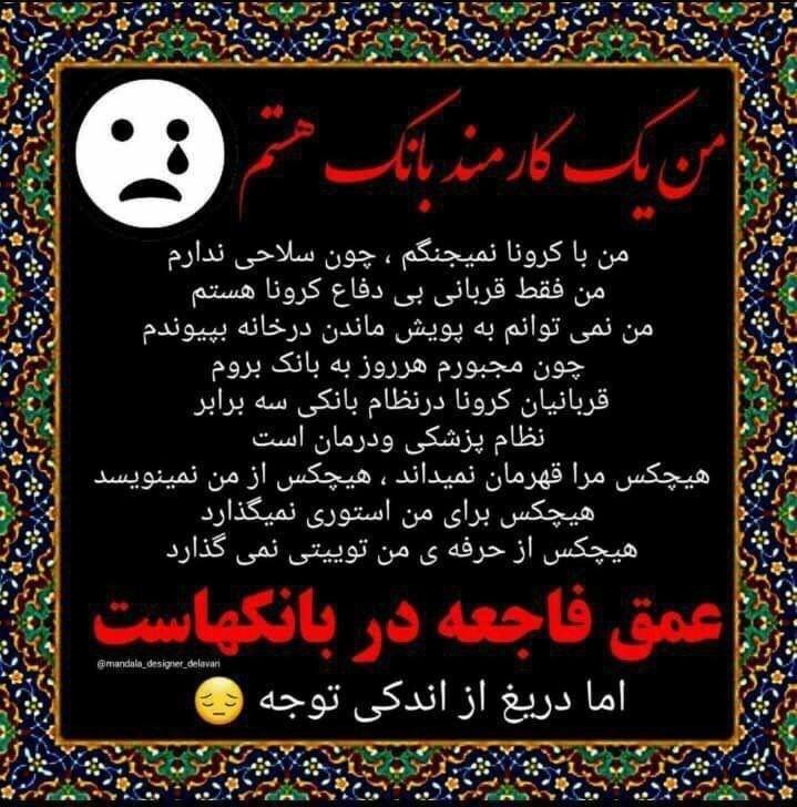 رئیس بانک مرکزی ایران روز پنجش … 751353001584031804