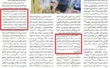 مسعود مردانی عضو کمیته کشوری آ … مسعود مردانی عضو کمیته کشوری آ … 789106001583419804 160x100