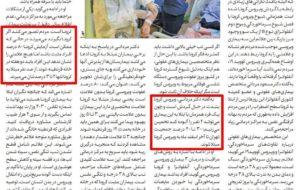 مسعود مردانی عضو کمیته کشوری آ … مسعود مردانی عضو کمیته کشوری آ … 789106001583419804 300x190