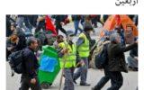 شهرداری تهران در پیادهروی ار … شهرداری تهران در پیادهروی ار … 796971001583848204 160x100