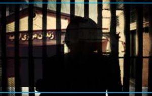 اعتصاب غذای ٢٠٠ زن زندانی در ز … اعتصاب غذای ٢٠٠ زن زندانی در ز … 820336001585465204 300x190