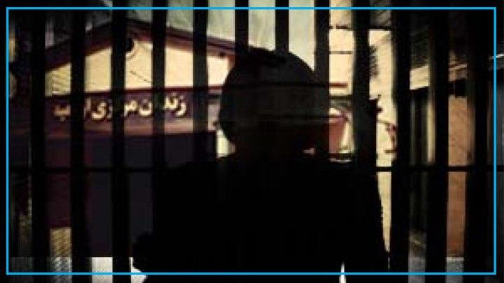 اعتصاب غذای ٢٠٠ زن زندانی در ز … 820336001585465204