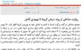 محمود صادقی، نماینده اصلاحطلب … محمود صادقی، نماینده اصلاحطلب … 821491001584204004 160x100