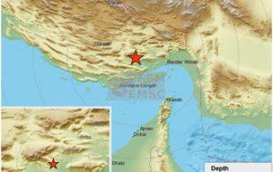 زلزله ۵/۵ ریشتری در ۱۰۵ کیلوم … زلزله ۵/۵ ریشتری در ۱۰۵ کیلوم … 835978001584310804 300x190