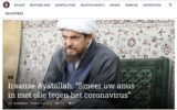 تیتر رسانه بلژیکی: «آیتالله ا … تیتر رسانه بلژیکی: «آیتالله ا … 841968001583019005 160x100