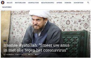 تیتر رسانه بلژیکی: «آیتالله ا … تیتر رسانه بلژیکی: «آیتالله ا … 841968001583019005 300x190