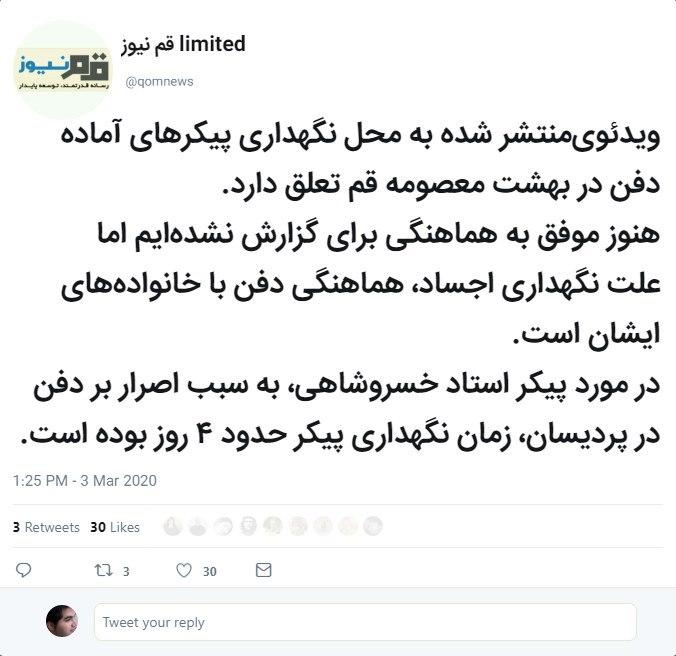 کانالهای تلگرامی «باشگاه خبرن … 851869001583254204
