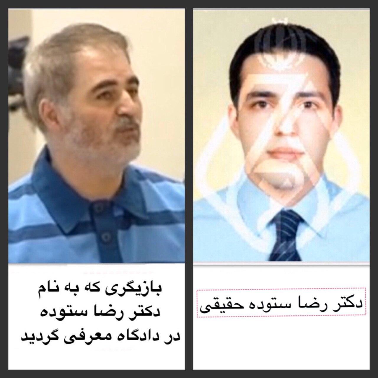 ❌ دادگاه محاکمه چند محتکر خرده … 871513001583599804