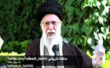 مقایسه اظهارات علی خامنهای در … مقایسه اظهارات علی خامنهای در … 890964001583313004 1 160x100