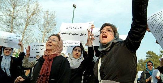 نظام اسلامی چه حقوقی را از زنا … 898414001583662204