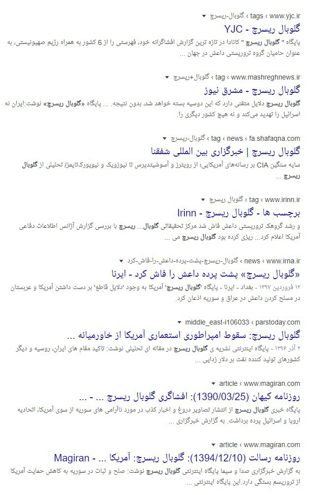 1️⃣ حساب رسمی وزارت خارجه جا … 914128001584974404