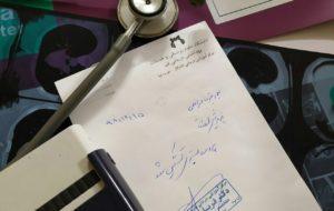 #الو خانم دکتر فراهی متخصص طب … #الو خانم دکتر فراهی متخصص طب … 922401001583445004 300x190