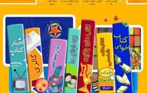  Nima Akbarpour: کتابخانه ملی …  Nima Akbarpour: کتابخانه ملی … 938571001583939404 300x190