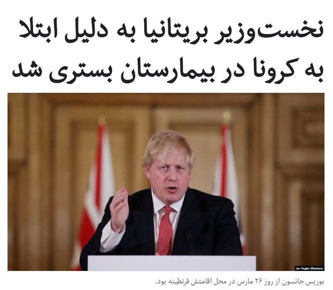 نخستوزیر بریتانیا که به دلیل … 004752001586121605