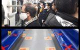 #الو متروی تهران چند روز قبل ب … #الو متروی تهران چند روز قبل ب … 011359001586605805 160x100