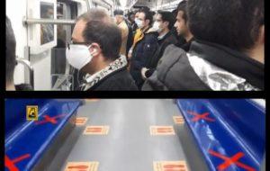 #الو متروی تهران چند روز قبل ب … #الو متروی تهران چند روز قبل ب … 011359001586605805 300x190