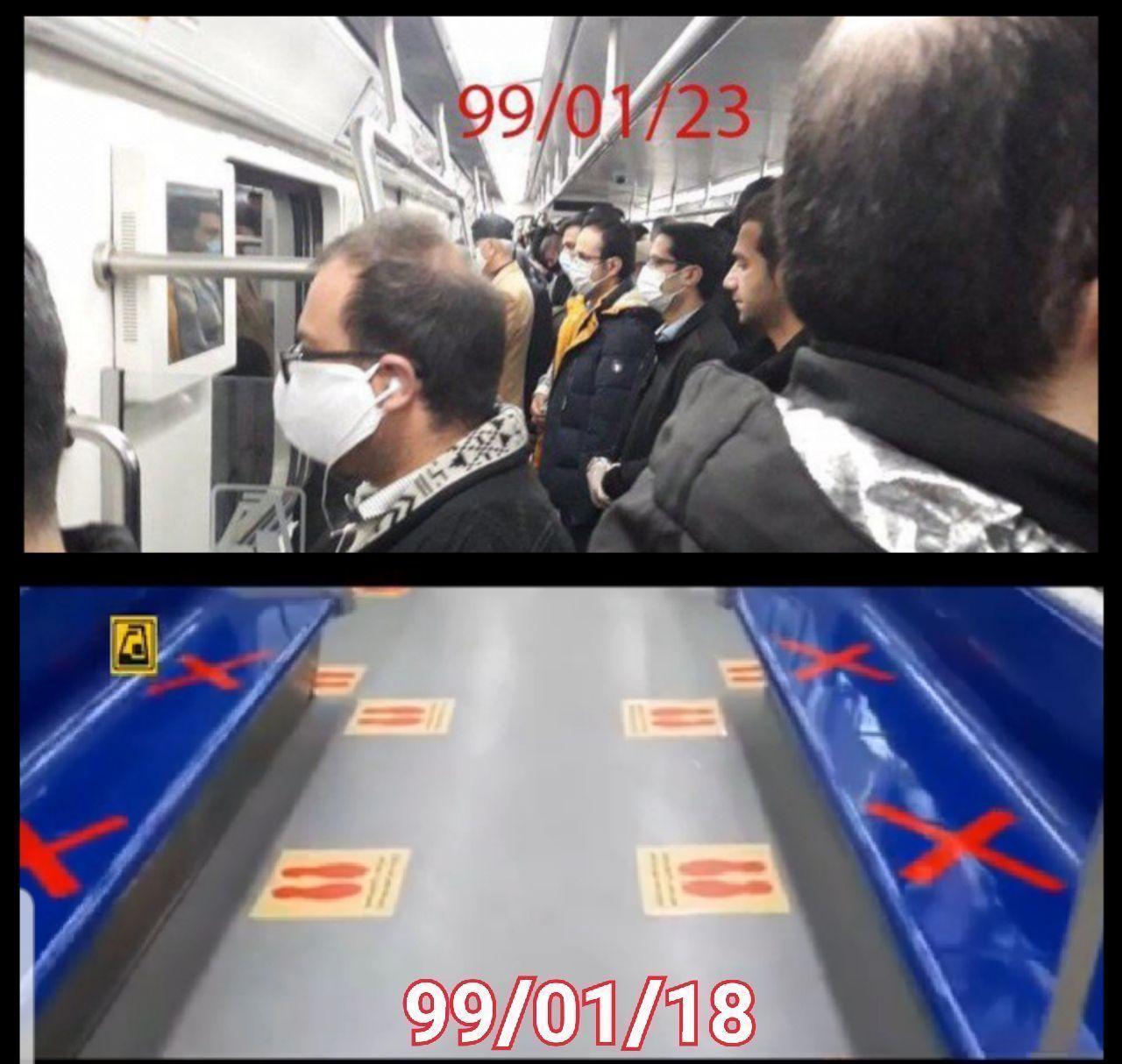 #الو متروی تهران چند روز قبل ب … 011359001586605805
