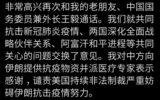 قدردانی ظریف از چین برای کمک … قدردانی ظریف از چین برای کمک … 015338001587021006 160x100