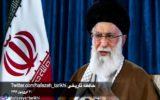 مقایسه اظهارات علی خامنهای در … مقایسه اظهارات علی خامنهای در … 108796001586810405 1 160x100