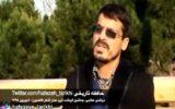 حقوق شبهنظامیان افغان وابسته … حقوق شبهنظامیان افغان وابسته … 165770001585859432 1 160x100