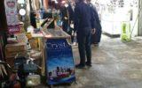 #الو بازار اصفهان رو باز کردن … #الو بازار اصفهان رو باز کردن … 169721001586593205 160x100