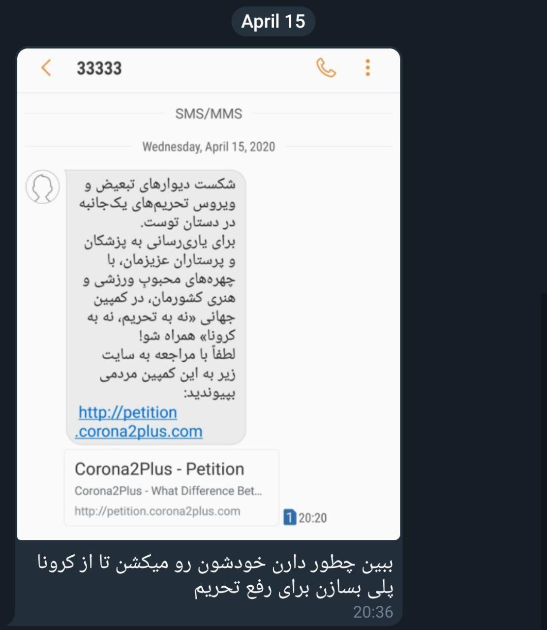 پیامهای ارسالی به #الو در مور … 220575001586972415