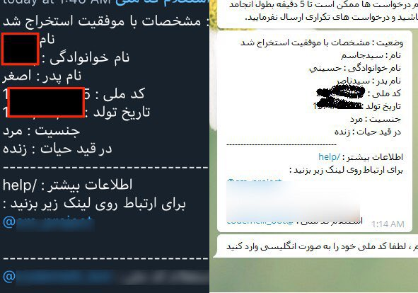 اطلاعات میلیونها ایرانی دارد … 236842001586259605