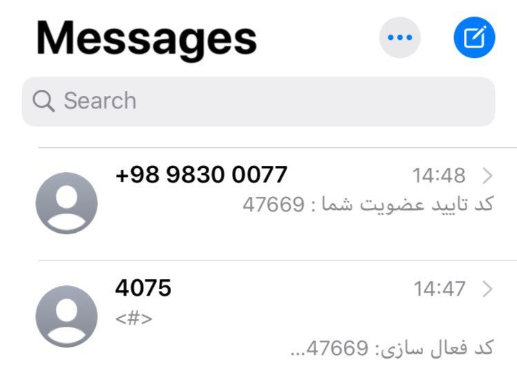 #الو من بدون اینکه هیچگونه اپ … 239449001586260806