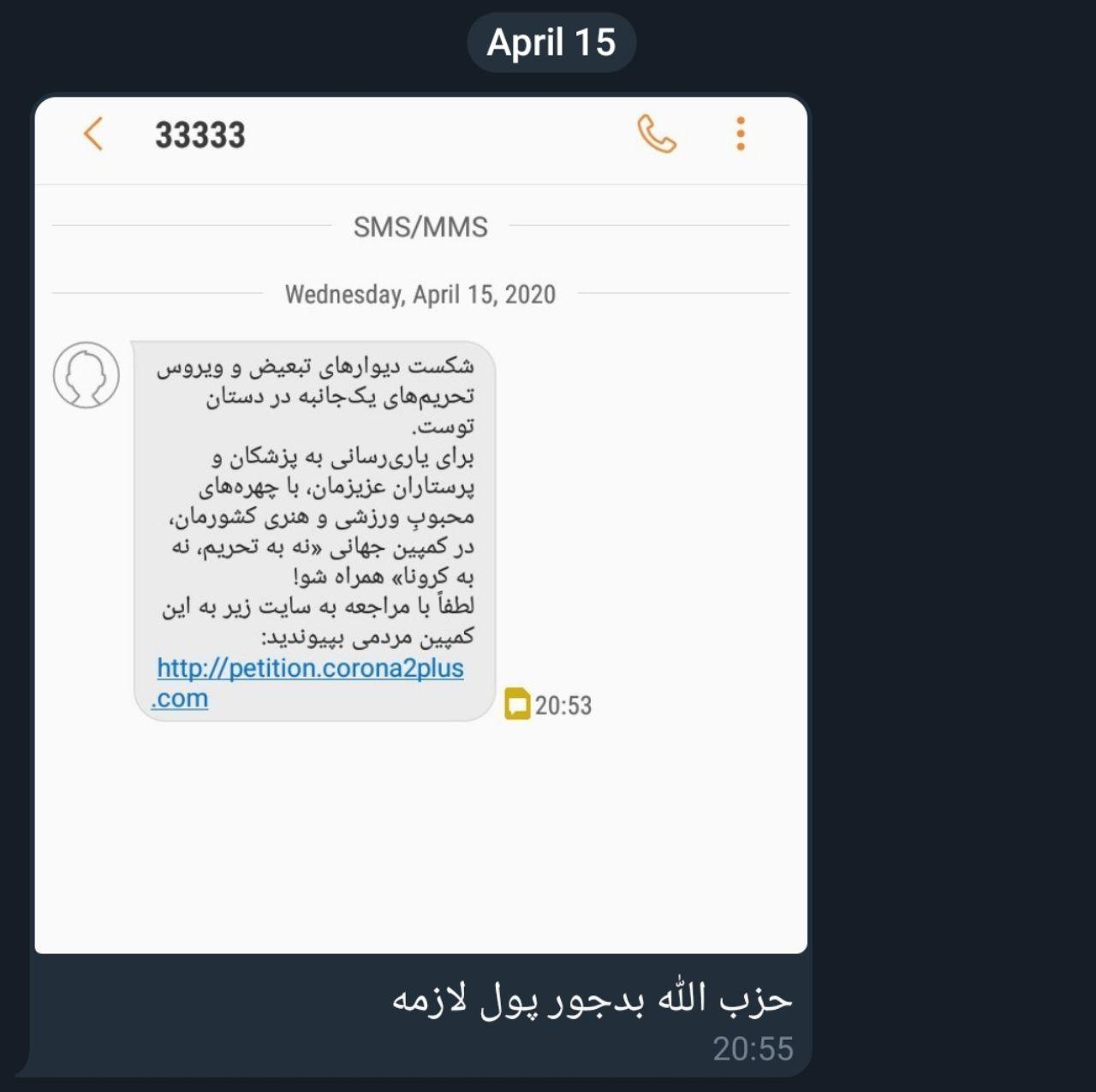پیامهای ارسالی به #الو در مور … 327646001586972417