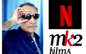 هیچ فیلمی از عباس کیارستمی در … هیچ فیلمی از عباس کیارستمی در … 340650001588173006 300x190