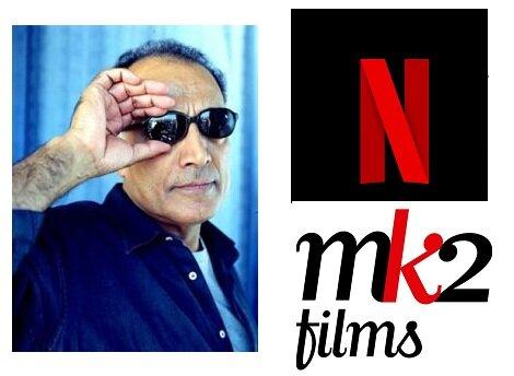 هیچ فیلمی از عباس کیارستمی در … 340650001588173006