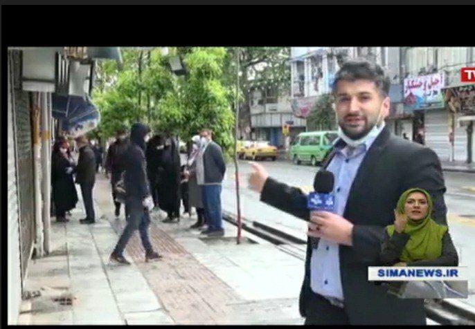 #الو امروز گزارش پخش کردن طرف … 522569001586112605