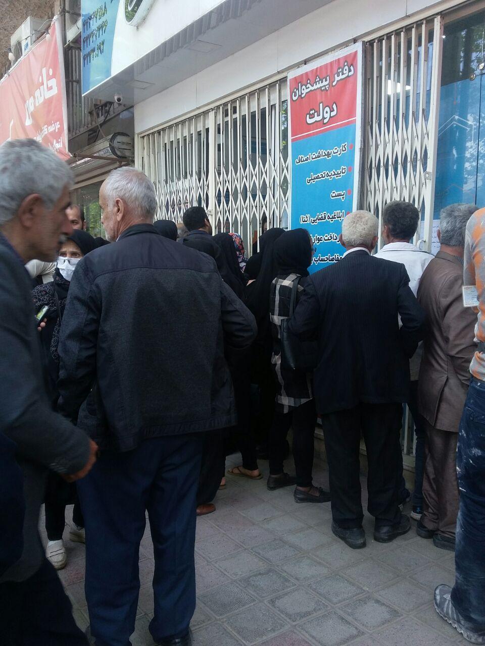 #الو تصاویری از صف مردم در شهر … 550965001587211212