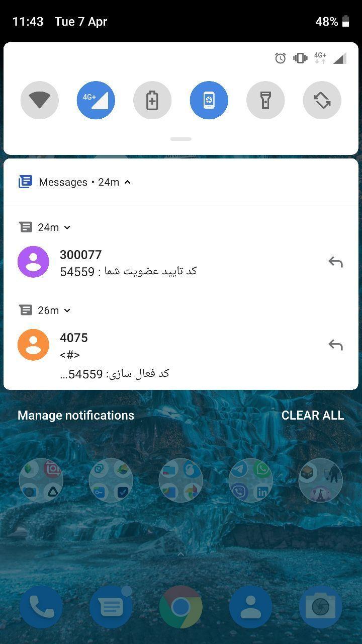 #الو من بدون اینکه هیچگونه اپ … 571298001586260805