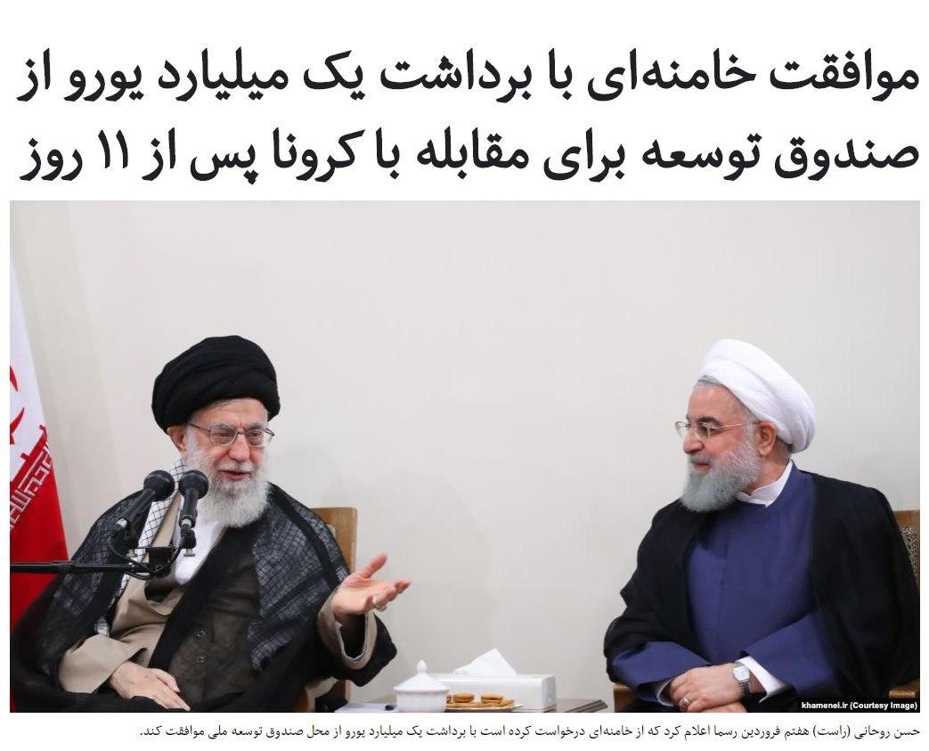 آیتالله علی خامنهای، رهبر جم … 612876001586184014