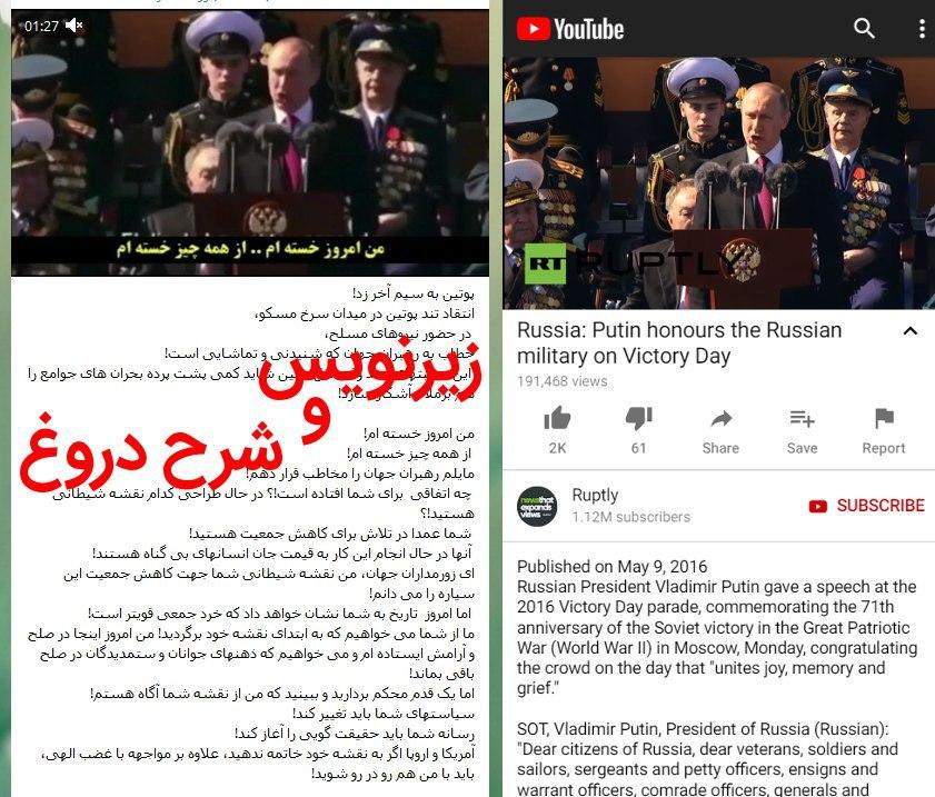 درباره ویدیوی تصویر بالا که با … 614977001585851604
